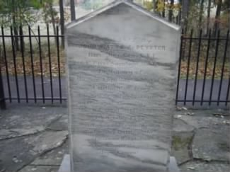 Back of the Boot Monument.