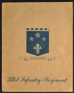351st Infantry Regiment