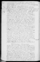 Slaves, Estate of Mary LaRoche, Johns Island and Wadmalaw Island, SC, 1842